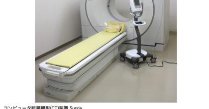 CT装置がはいりました。